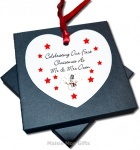 Personalised Couple's 1st Christmas Tree Ornament