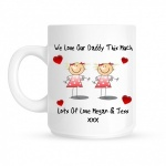 Personalised We Love Our .... This Much Mug (Two Children)